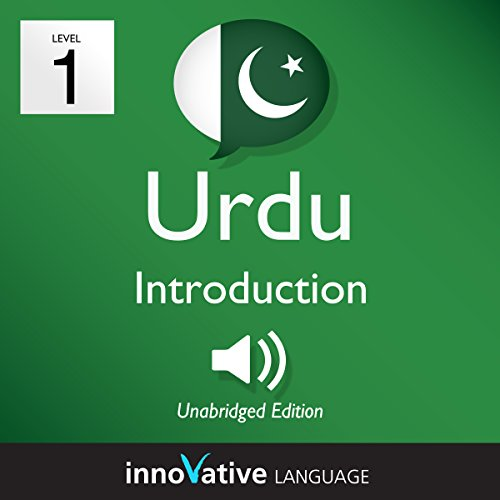 Learn Urdu - Level 1: Introduction to Urdu audiobook cover art