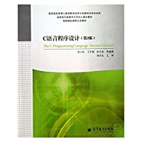 The C Programming Language (Second Edition)(Chinese Edition)