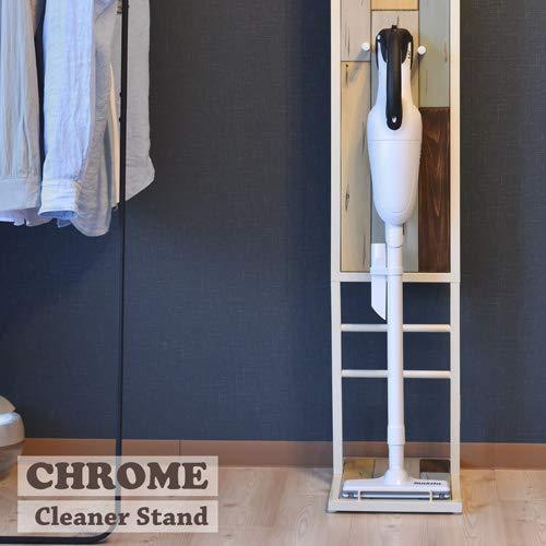 CHROME コードレススティッククリーナースタンド CHCS-270