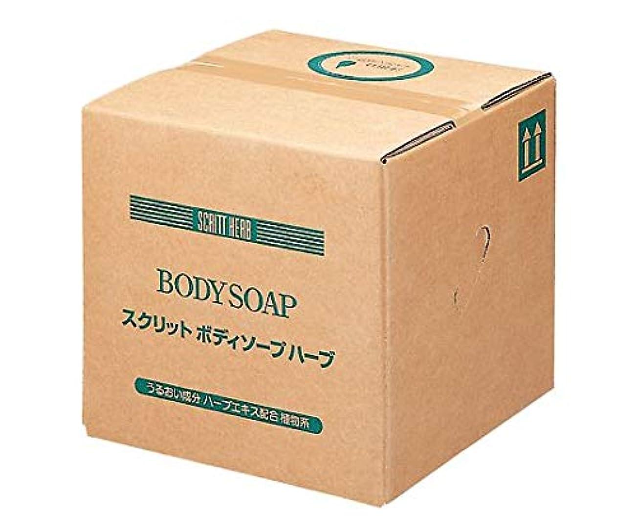 横新鮮な混合熊野油脂 業務用 SCRITT(スクリット) ボデイソ-プ 18L