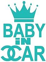 【全16色】人気!ベイビー イン カー ステッカー!Baby in car Sticker/車用/シール/Vinyl/Decal/バイナル/デカール/ステッカー/BIC-C1 (ターコイズ) [並行輸入品]