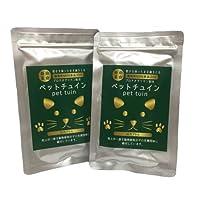 【 2個セット 】 【ペットチュイン NMN サプリ 350 mg 30カプセル】猫 犬 プロテオグリカン 配合