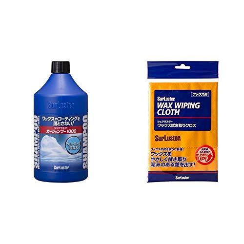 SurLuster S-60 Car Wash Shampoo [No Compound] Car Shampoo 1000 SurLuster S-30 & Wax Cleaning Cloth [For Car Wax]