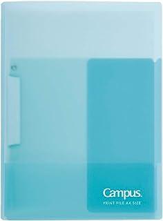 コクヨ キャンパス 復習がしやすい プリントファイル ライトブルー フ-CE755LB