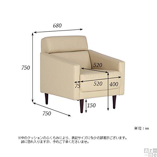 arne1人掛けソファ一人掛けソファ幅約70奥行き75高さ75合成皮革1人掛け日本製合皮Thyme1P合皮ダークブラウン