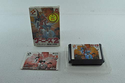 Goonies 2, Famicom (Japanese Import)