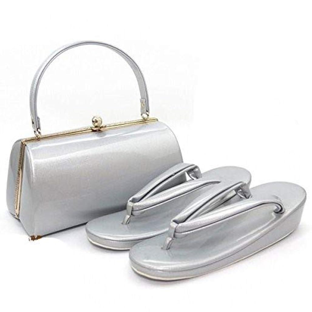 六変換真鍮礼装向け シンプルな無地の草履バッグセット LLサイズ 「シルバー」KZB-LL-S