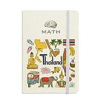 タイ風景動物の国旗 クラシックノートブッククラシックジャーナル日記A 5