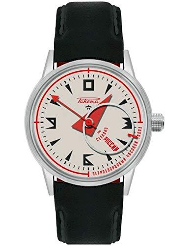 Raketa Avant-Garde 0239 W-06-16-10-0239 - Reloj de pulsera unisex
