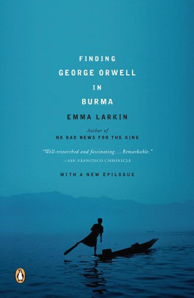 土砂降り世界の窓怠なFinding George Orwell in Burma (English Edition)