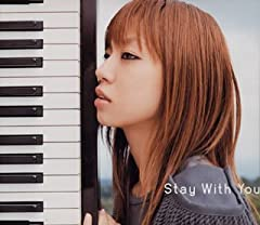 Stay With You