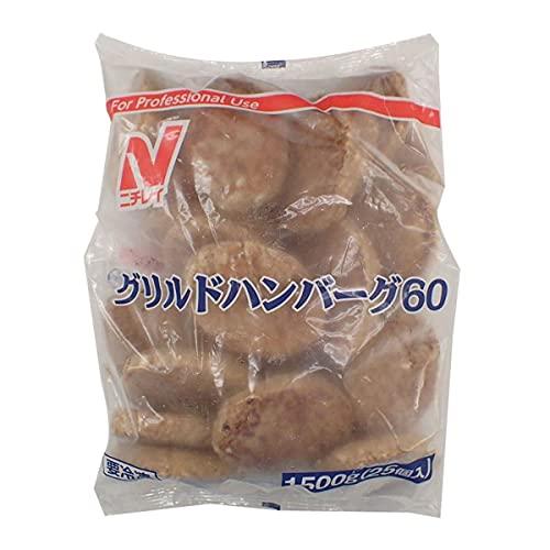【冷凍】 ニチレイ グリルドハンバーグ 60g×25 業務用 豚肉 牛肉 ダブルベルトグリル