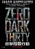 Zero Dark Thirty - Korean Movie Wall Poster Print - A4 Size