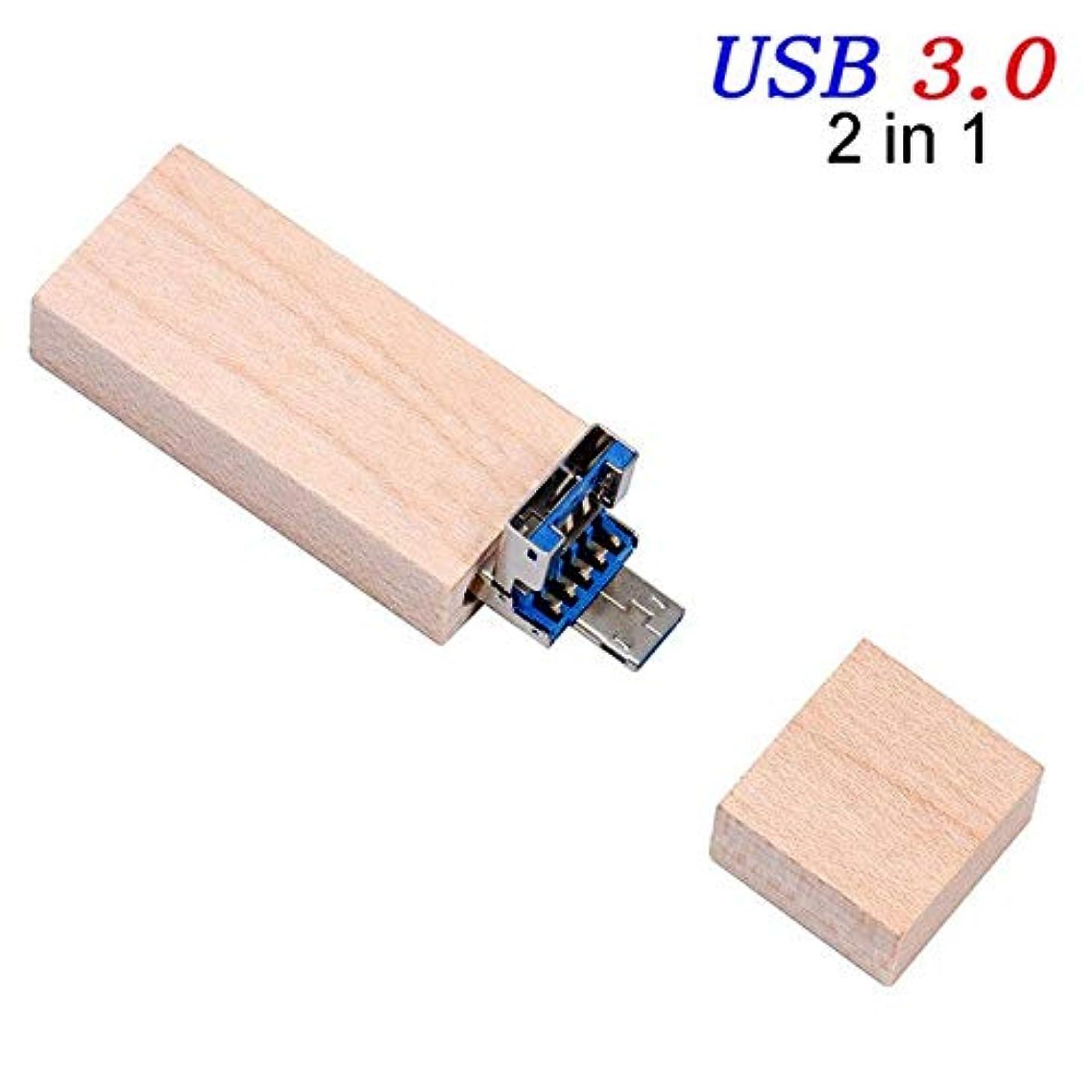 注ぎます市の花ではごきげんようUsb 3.0USBメモリ4GB 16GB 32GB 64GB 容量USBUSBメモリドライブフラッシュドライブフラッシュドライブスマートフォン専用1I