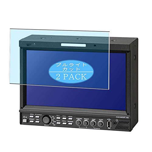 VacFun 2 Piezas Filtro Luz Azul Protector de Pantalla, compatible con Ikegami HLM-960WRRM 9', Screen Protector Película Protectora(Not Cristal Templado)