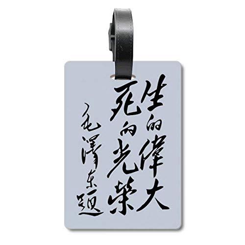 Etiqueta de identificación para Maleta con Cita de Presidente Mao China en Color Negro