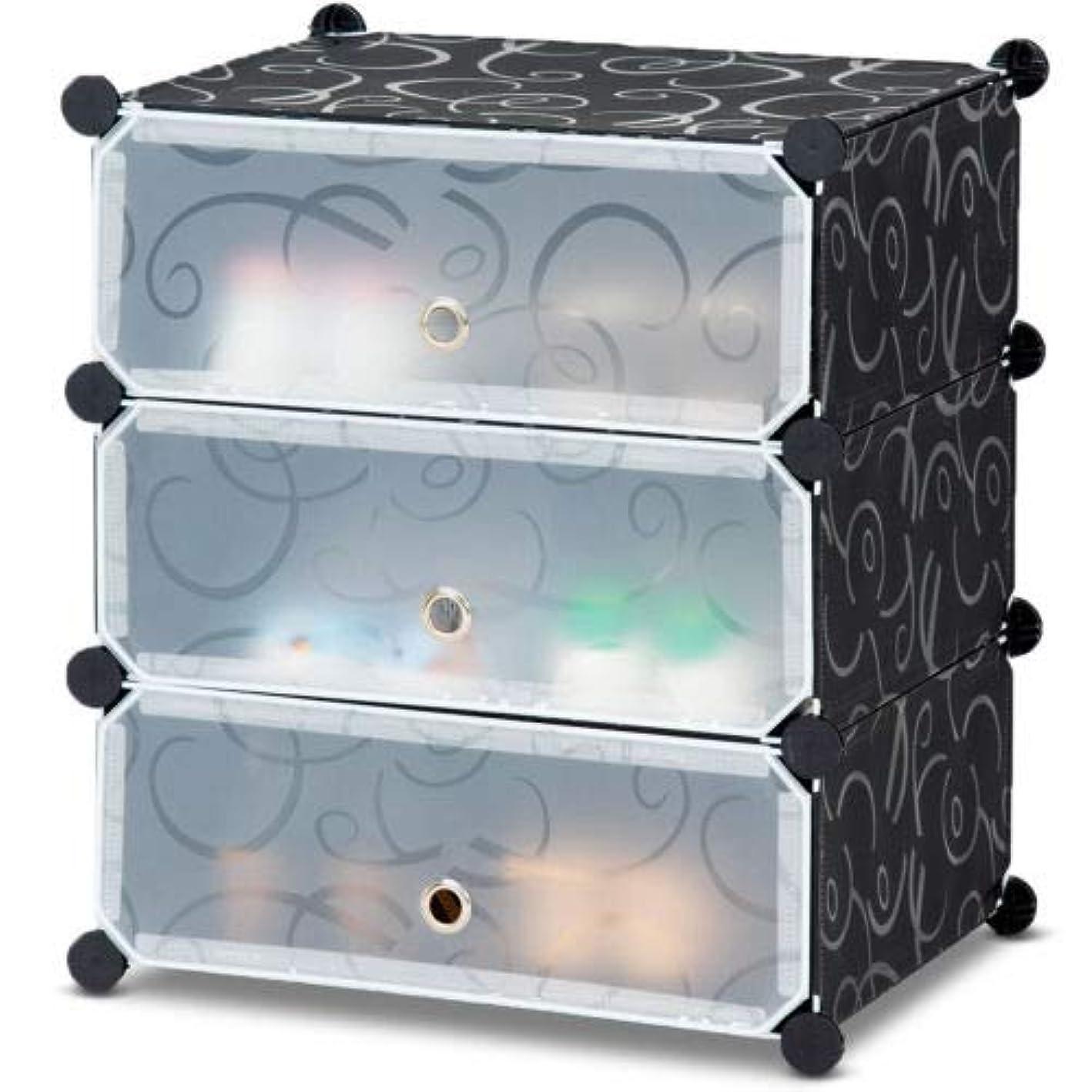 HTH STORE Portable Shoe Rack   Storage Cabinet 6 Pair Space  Saving Organizer   Cube Shelf   Modern Drawer   Cube Furniture