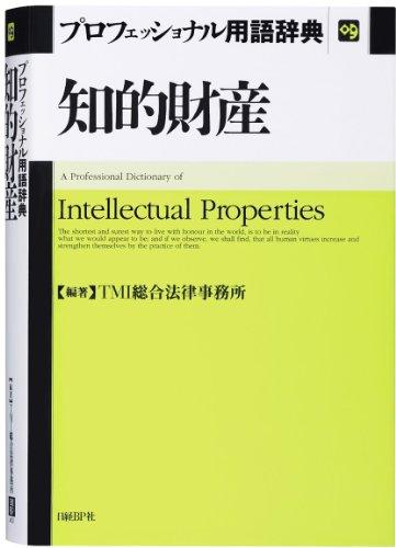 『カシオ 電子辞書 エクスワード プロフェッショナルモデル XD-B10000』の12枚目の画像