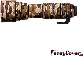 easyCover レンズオークネオプレンレンズカバー シグマ 150-600mm 5-6.3 DG OS HSM ブラウン迷彩