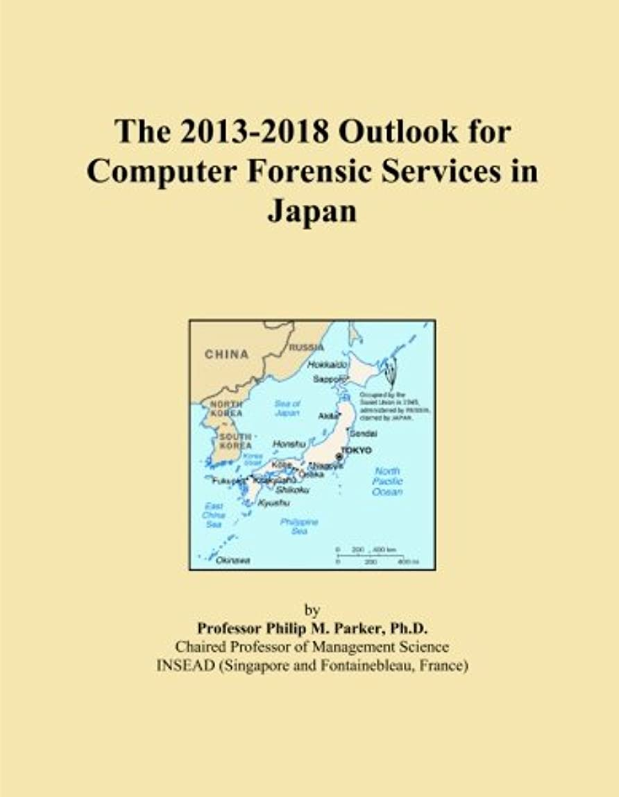 爪ミシンたるみThe 2013-2018 Outlook for Computer Forensic Services in Japan