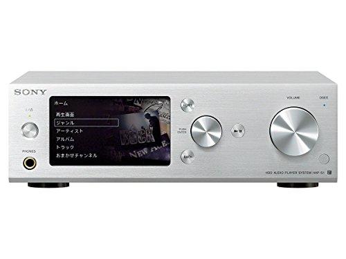 ソニー ハードディスクオーディオプレーヤーシステム 500GB HAP-S1 : ハイレゾ対応 Wi-Fi/ネットワーク対応 シルバー HAP-S1 S