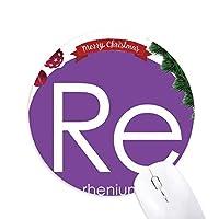 化学元素周期表遷移金属レニウム クリスマスツリーの滑り止めゴム形のマウスパッド
