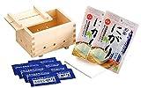 EDOYA Tofu Maker Kit Made in Japan Hinoki Wood with 8 Bags Coagulant (Square)
