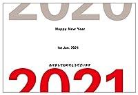 【私製年賀はがき 20枚】2021年 伊東屋オリジナル年賀はがき PS2109