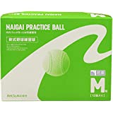 内外ゴム(NAIGAI) ナイガイベースボール Mプラクティス 1ダース(12球) 白