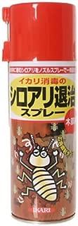 イカリ消毒 シロアリ退治スプレー木部用 420ml