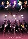 フェアリーズ LIVE TOUR 2019-ALL FOR YOU-