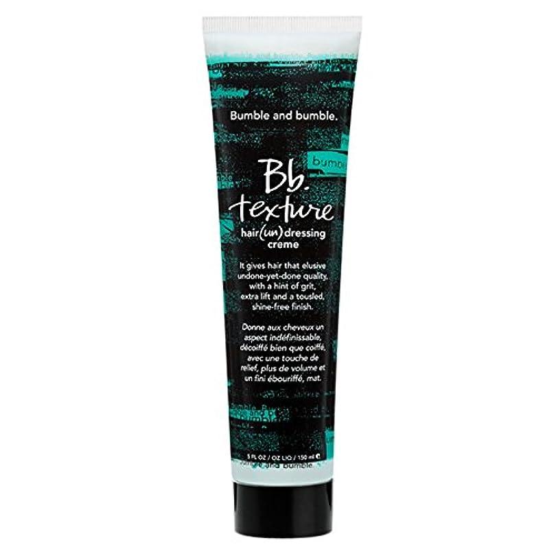 寛解模索任命バンブルアンドバンブル質感ヘアクリーム150ミリリットル (Bumble and bumble) (x6) - Bumble and bumble Texture Hair Creme 150ml (Pack of 6) [並行輸入品]