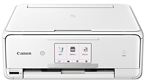 Canon インクジェットプリンター複合機 TS8030 WH ホワイト