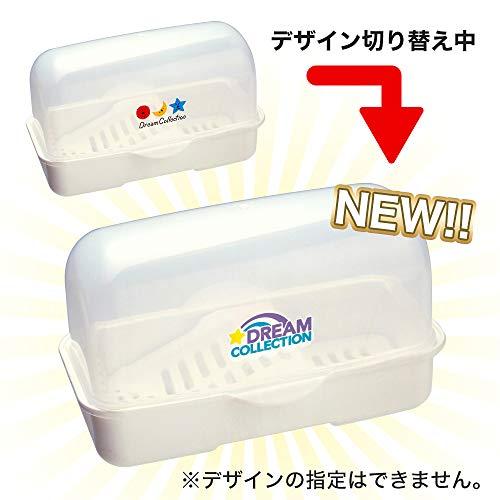 レック『DreamCollection電子レンジ用ほ乳びん消毒器』