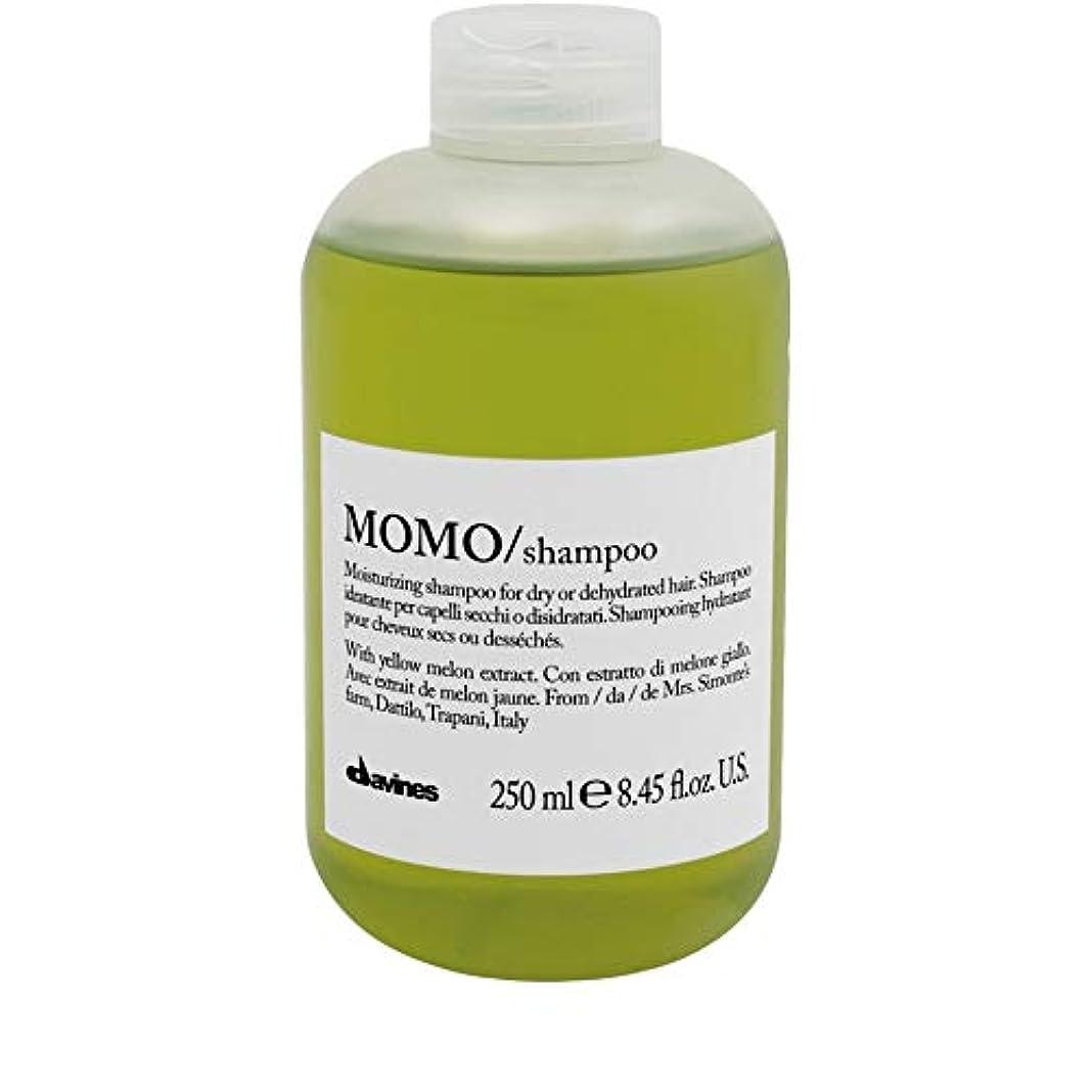 シールド充電簡潔な[Davines ] ダヴィネスモモシャンプー250ミリリットル - Davines Momo Shampoo 250ml [並行輸入品]