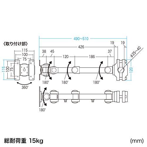 サンワサプライ高耐荷重支柱取付けモニタアームCR-LA358