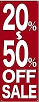 バナー 20~50% OFF SALE ポンジ No.69682 (受注生産) [並行輸入品]