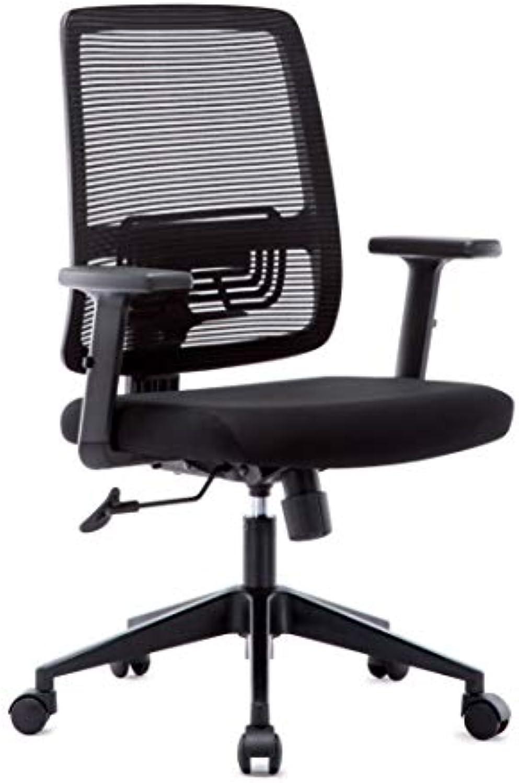 Bürostuhl Ergonomischer Schreibtischstuhl mit Netzrücken, Hhenverstellbarer Chefsessel  Drehstuhl mit Wippfunktion für Soho- oder Büroarbeit, schwarz