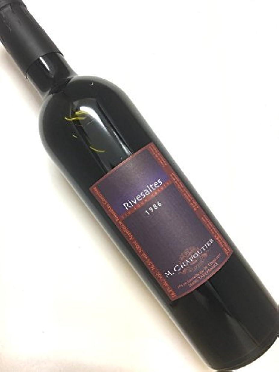 お酒苦行恥ずかしい1986年 シャプティエ リヴザルト 500ml フランス 甘口 赤ワイン