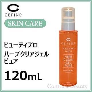 【X3個セット】 セフィーヌ ハーブクリアジェル ピュア 120ml 【CEFINE】