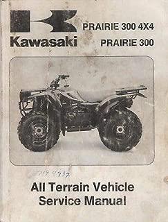 1999 KAWASAKI ATV PRAIRIE 300 4X4 SERVICE MANUAL P/N 99924-1239-01 (971)
