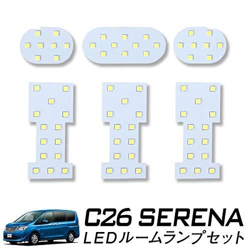 日産 セレナ/スズキ ランディ SERENA(C26 )(SC26) 専用設計 LED ルームランプ セット SMD 3CHIP 【取付...