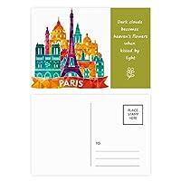 城パリフランスエッフェル塔 詩のポストカードセットサンクスカード郵送側20個
