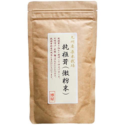 九州産 原木栽培 椎茸粉末 しいたけの粉 微粉末 50g チャック袋 …