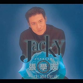 Yi Sheng Gen Ni Zou - Jacky Cheung Nian Du Dai Biao Zuo Pin Ji