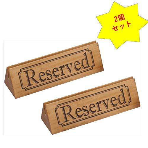 【ノースショア】予約席札 リザーブ席 予約席 御予約 サインプレート 木製 テーブル Reserved カフェテーブル バーテーブル レストラン カフェ 予約 席 卓上プレート 2個セット