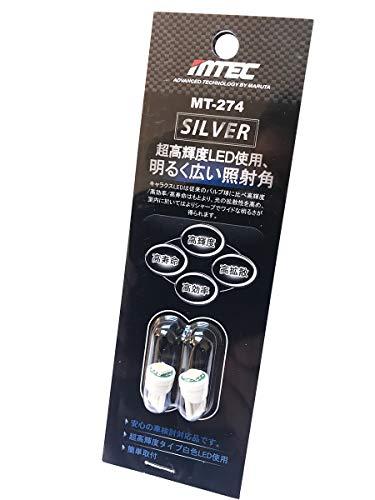 MTEC 501 LED-Leuchtmittel, 12 V, 1 W, 5050 SMD, für den Innenbereich
