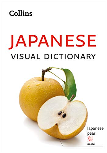 Japanese Visual Dictionary: A photo guide to everyday words and phrases in Japanese (Collins Visual Dictionary) (English Edition)