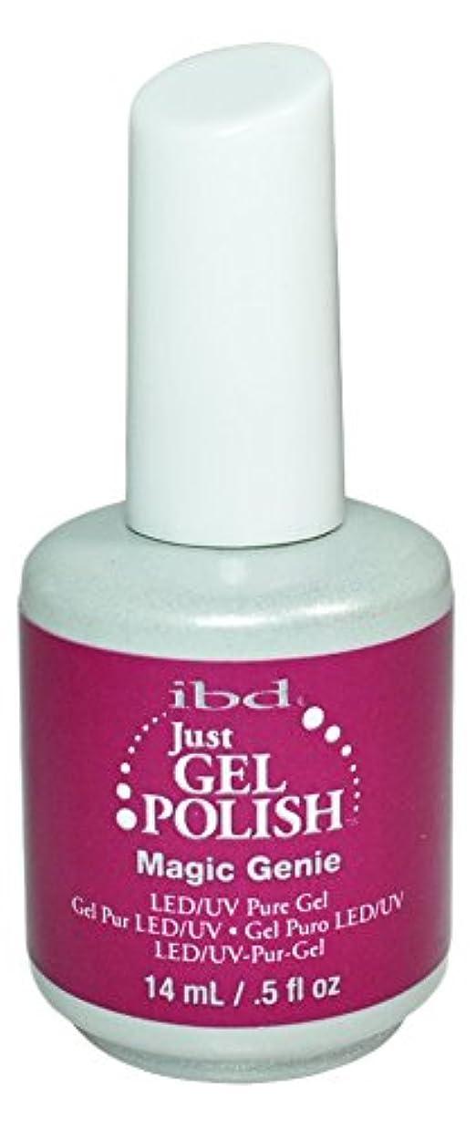 閃光引き出す適応するIBD Just Gel Polish - Magic Genie - 0.5oz / 14ml