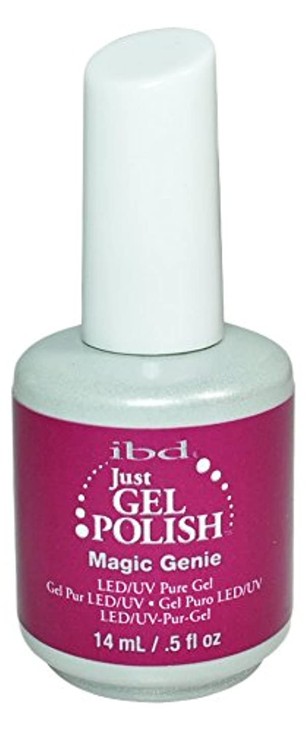 提供刺す中世のIBD Just Gel Polish - Magic Genie - 0.5oz / 14ml
